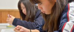 英検受験コース